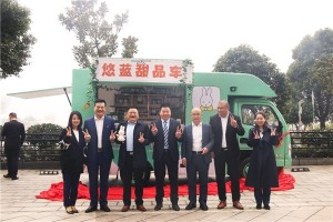 悠蓝&上汽联名定制甜品车正式发布  品牌焕新升级提升用户体验